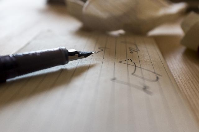 筆跡鑑定イメージ