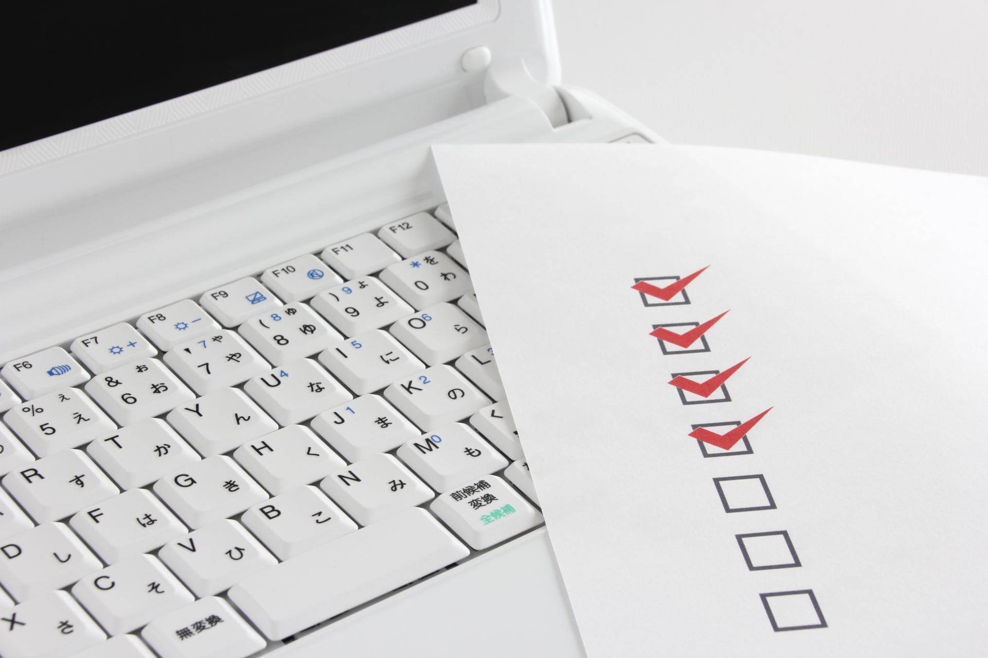 筆跡鑑定の作業工程イメージ