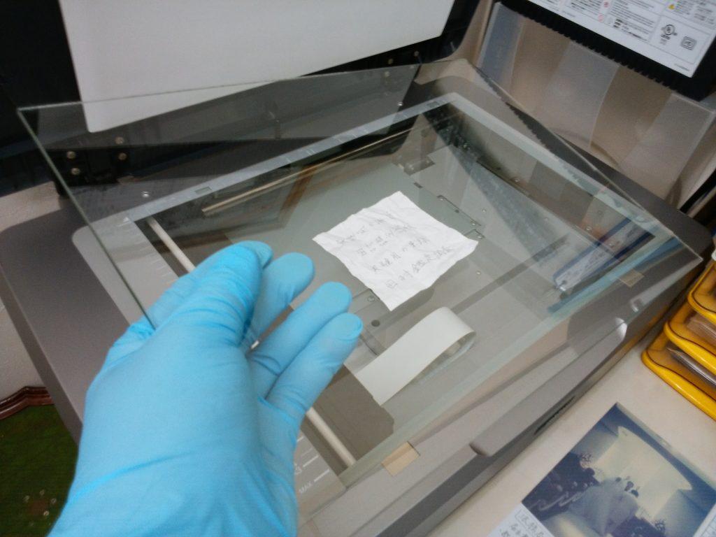 ガラス板を使ったスキャニング