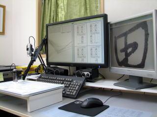 計測的筆跡鑑定のイメージ