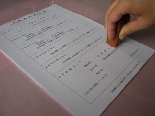 筆跡鑑定書の作成イメージ