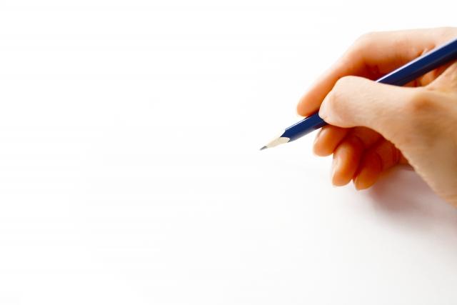 手書きイメージ