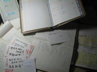 筆跡鑑定をお考えなら | 筆跡鑑定に提出されるさまざまな書類例