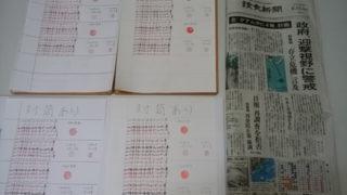 2017.8.11筆跡試料の作成