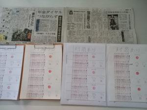 2017.09.21筆跡試料作成