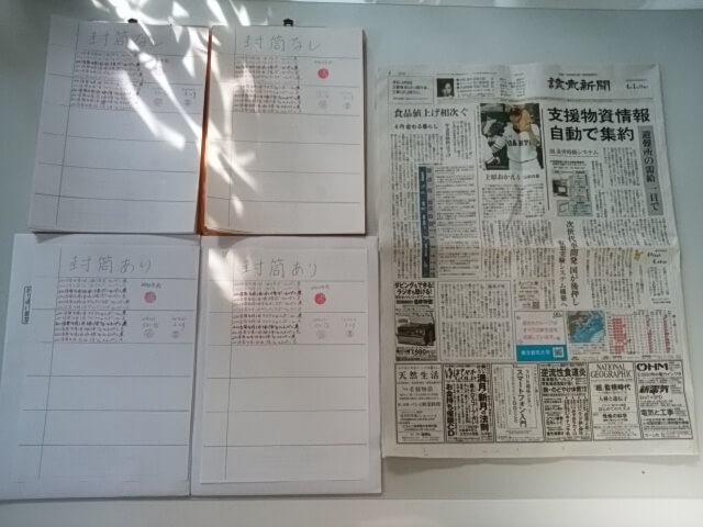 2018.4.01筆跡試料の作成