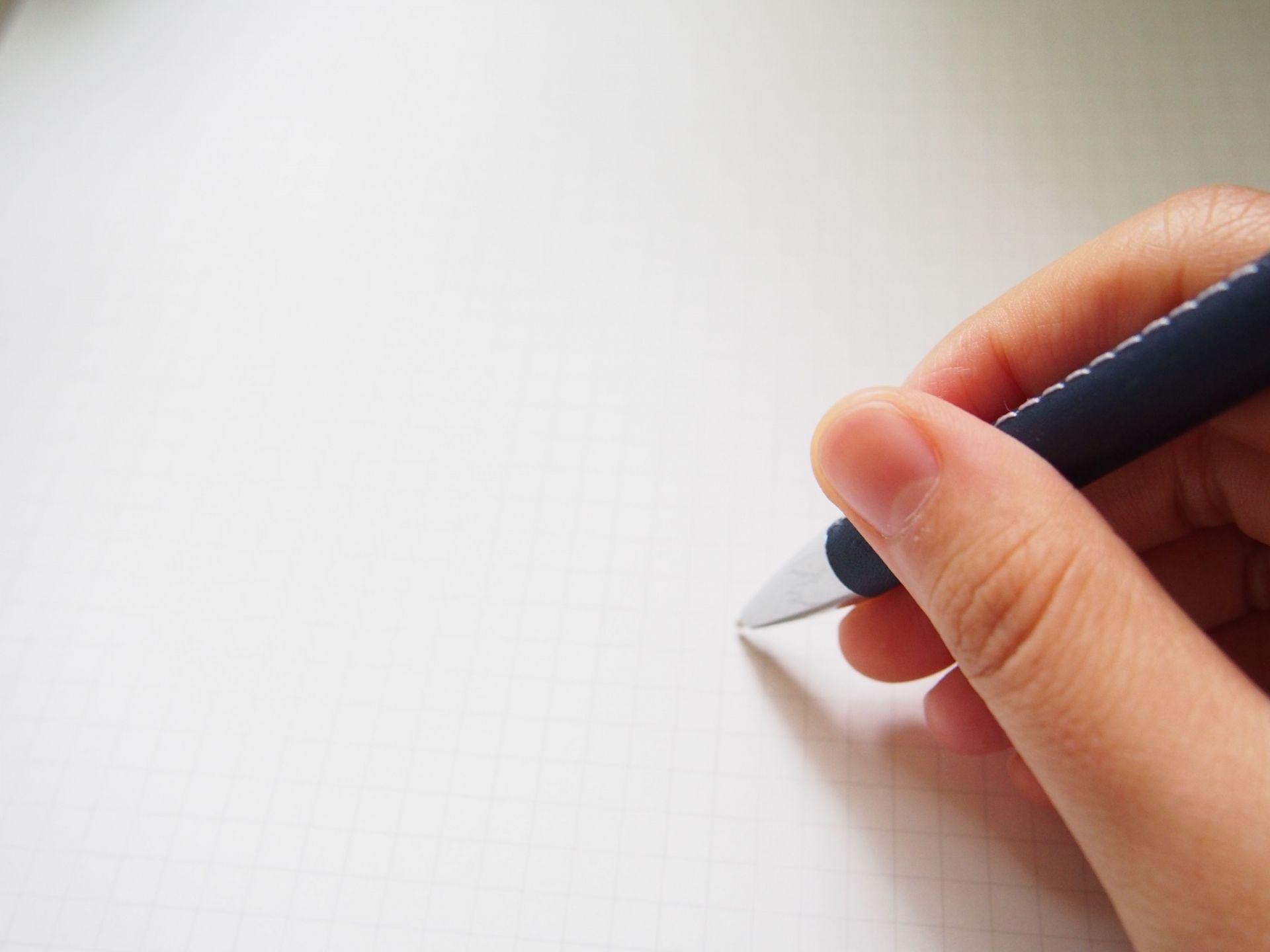怪文書・領収書などの筆跡鑑定を依頼するなら【田村鑑定調査】へ事前のご予約を