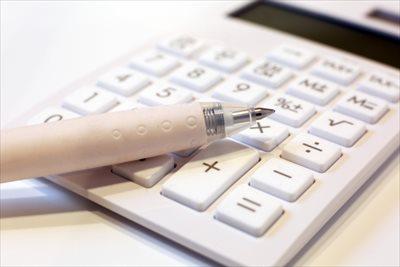 【田村鑑定調査】では明確な料金で筆跡鑑定を提供