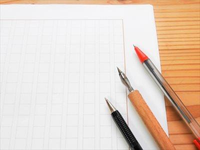 筆跡診断は高精度の筆跡鑑定を行う【田村鑑定調査】へ~ひらがな・数字などあらゆる字体を検証~