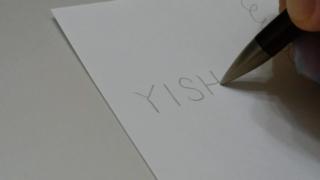 メタルチップペン YISHU 試し書き