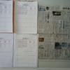 筆跡鑑定の研究用試料の作成:2020年4月1日