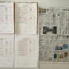 筆跡鑑定と印章鑑定の研究用試料の作成:2020年7月11日
