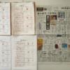 筆跡鑑定と印章鑑定の研究用試料の作成:2020年8月21日