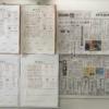 筆跡鑑定と印章鑑定の研究用試料の作成:2020年10月11日