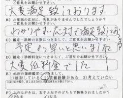 2009/10/5 兵庫県 調査会社様