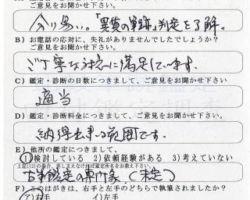 2010/7/31 愛知県 S・N様