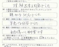 2011/3/19 宮城県 T・T様